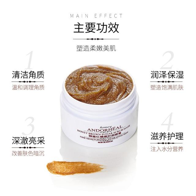 brown sugar honey  facial mask  korean make up  natural beauty products  face mask  clay mask  mask face  mud mask  skin care 2