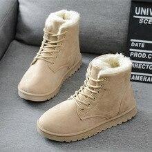 Women Boots Plush Snow Boots Faux Suede
