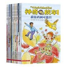 Ensemble complet de 20 livres, lecteur de Bus scolaire magique, version chinoise, pour les 4-8 ans, livre de poche