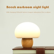 Usb Charging Night Lamp Mushroom Magnetic Suction Cup wood Silica Gel Night Lamp Led Lamp Creative gift Night Light Bulbs 5W easter gift usb silica led cartoon night light