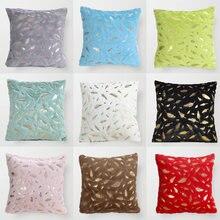 Плюшевый тканевый чехол для подушки декоративный меховой 45x45