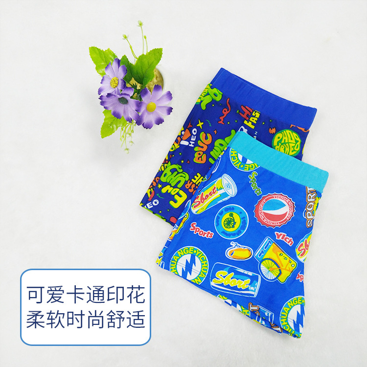 19 New Style Children Swimming Trunks Korean-style Cute Cartoon Printed Beach Boxers Hot Springs Boys' swimming trunks
