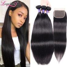 LQ Hair-mechones de cabello liso malasio con cierre, extensiones de cabello humano mechones rectos naturales con cierre