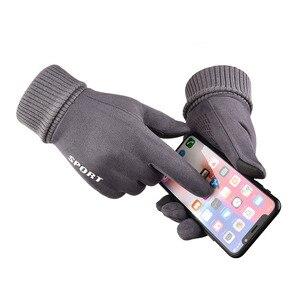 Зимние теплые перчатки для мужчин и женщин, перчатки для сенсорных экранов, ветрозащитные Нескользящие перчатки для мужчин, перчатки для спорта на открытом воздухе, велосипедные перчатки для активного отдыха