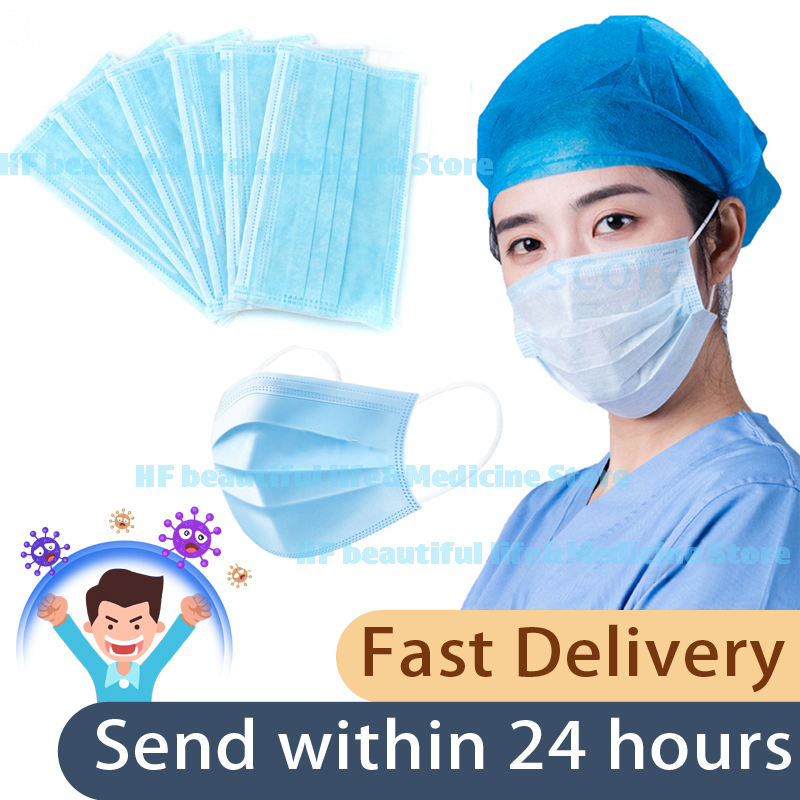 Fast delivery Hot Sale Surgical mask 50pcs Face Mouth Masks Non  Woven Disposable Medical Anti Dust Surgical Earloops Masks  -