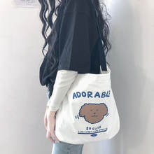 Женская Холщовая Сумка тоут вместительная Повседневная сумка
