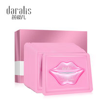 Daralis 10pcs Cranberry Hydraterende Lip Masker Lip Film Patches Gel Exfoliërende Lippen Care Pomp Collageen Pads Anti-Rimpel patches(China)