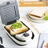 Home Multi - Function Bread Breakfast Machine Toaster Home Kitchen Sandwich Maker Non-stick Electric Cake Pan 1