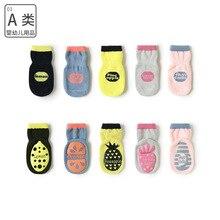 Children's Socks, Tube Socks, Glue, Breathable, Non-slip Floor Socks, Boys and Girls, Home Baby Socks, Cotton Candy Color Socks