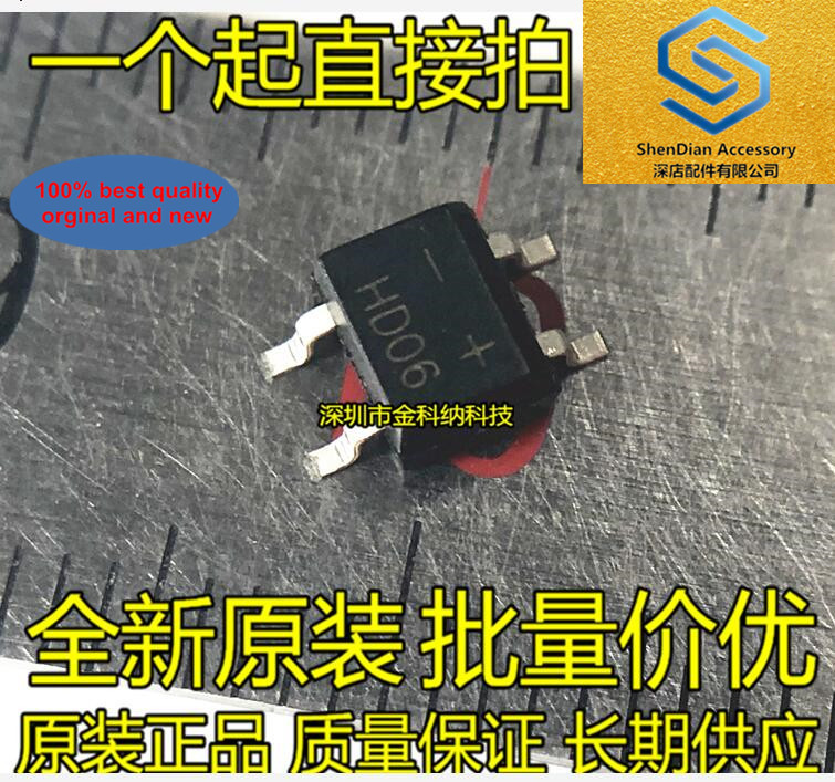 50pcs 100% Orginal New SOP4 SMD Square Bridge Rectifier Bridge HD06 0.8A 800V SMD-4 Real Photo