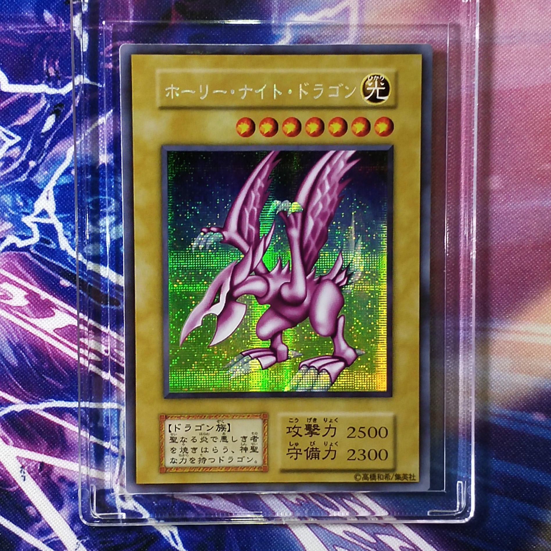 Yu Gi Oh Seiyaryu Early Love Edition DIY Colorful Toys Hobbies Hobby Collectibles Game Collection Anime Cards