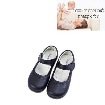 Mädchen Leder Schwarz Leder Schuhe