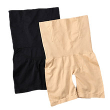 Conforto respirável 2-em-1 quadril barriga shapewear cintura alta sem costura respirável espólio elevador barriga controle s-curva esculpir novo