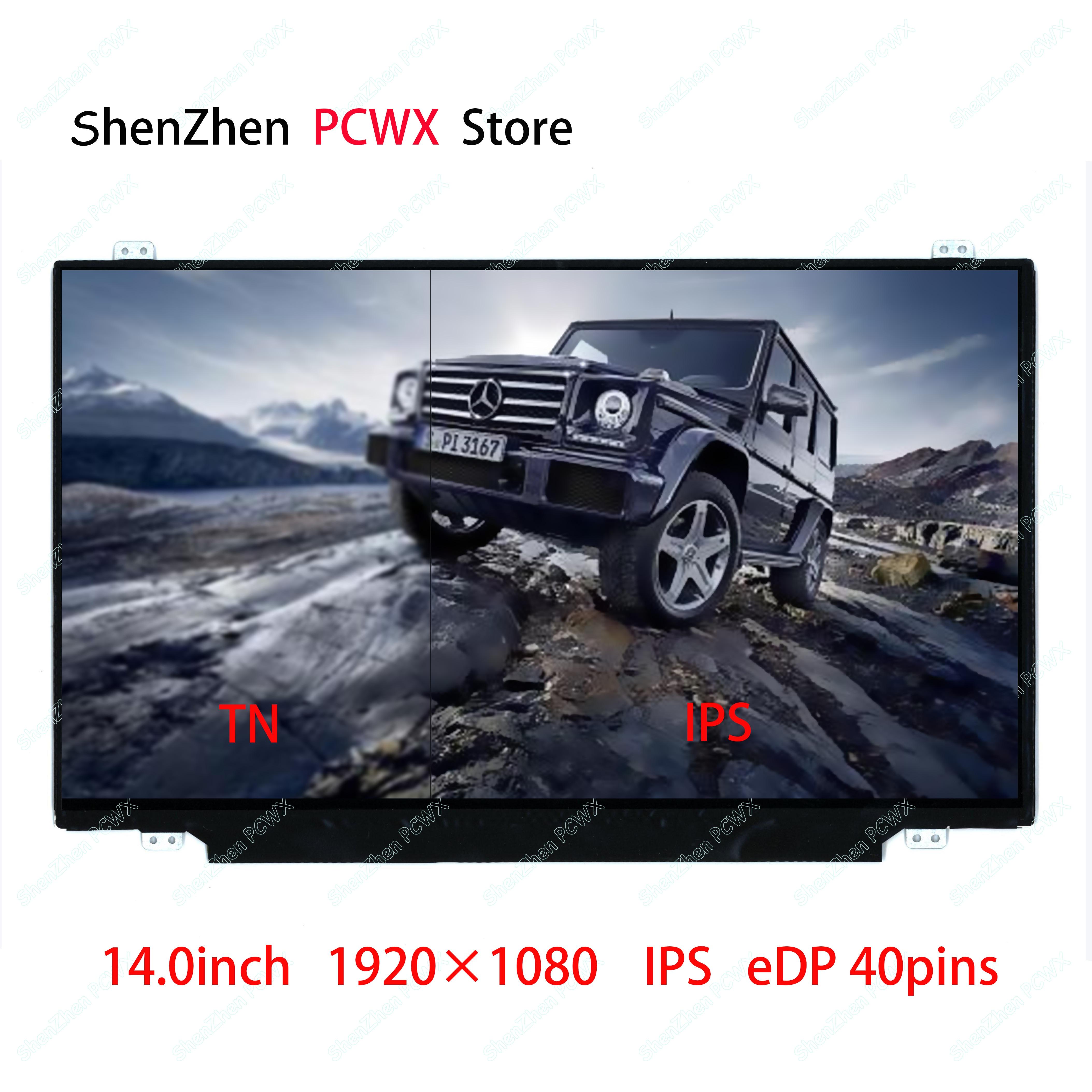 14.0 Inch For Lenovo Thinkpad T470S Laptop IPS Matrix Matte  Screen FHD 1920*1080 EDP 40pin Slim Display R140NWF5 R1 Touch Panel