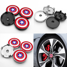 Captain America Shield logo 4pcs 60mm emblem Wheel