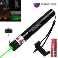 Lasers verdes ponteiro mira laser hight poderoso 1000m 532nm 5mw dispositivo de foco ajustável lazer laser caneta cabeça queima jogo|Lasers| |  -
