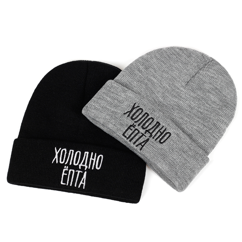 2019 New XOnOAHO ENTA Embroidered Wool Hat Fashion Autumn And Winter Outdoor Wild Wool Hats Windproof Cold Warm Cap Couple Caps