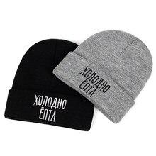 Новинка 2019, шерстяная шапка XOnOAHO с вышивкой ENTA, модные осенне-зимние уличные шапки из натуральной шерсти, ветрозащитная теплая шапка, шапки д...