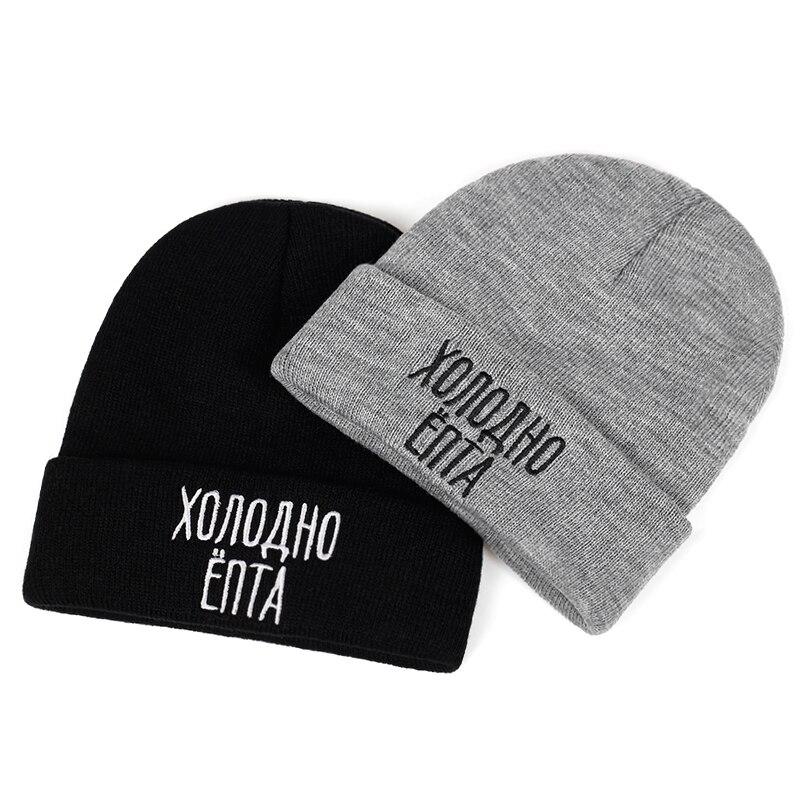 2019-nouveau-xonoaho-enta-brode-laine-chapeau-mode-automne-et-hiver-en-plein-air-sauvage-laine-chapeaux-coupe-vent-froid-chaud-casquette-couple-casquettes