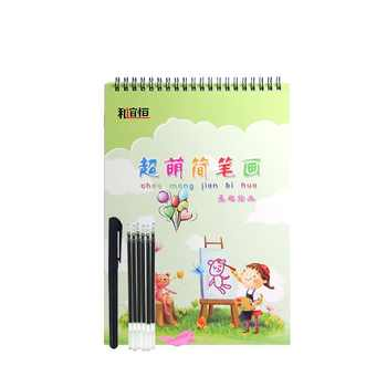 New Groove Animal / vegetable / plant Cartoon Baby Drawing Book Coloring Books for Kids Children Painting libros age 3-9