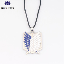 Metal anime attack free titanium necklace attack giant cosplay shell necklace survey wings Jewelry gift цена 2017