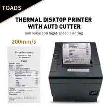 80mm Bluetooth Wifi Lan Thermal  Printer With Auto Cutter Compatible POS System ESC/POS Command Receipt Thermal Printer