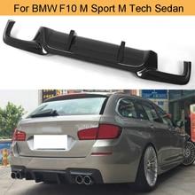 5 серии задний диффузор для BMW F10 M Sport M Tech Sedan 2012- пластик, армированный волокном, углеродное волокно, двойной выхлоп, 2 выхлопа, задний бампер, спойлер