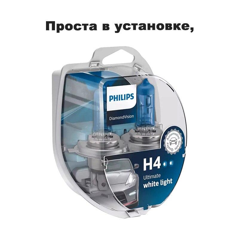 Галогенные лампы головного света H4(P43t) РHILIPS DiamondVision 12V, 60/55W, 5000К (к-т 2шт.)