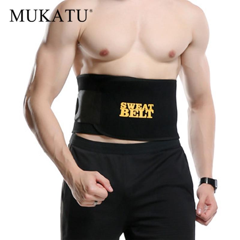 Male Neoprene Waist Trainer Sweat Belt Slimming Belt Tummy Reducing Belts Body Shapers Promote Shapewear Modeling Strip