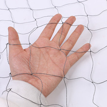 Bird proof net, orchard net, culture net, gardenin