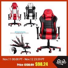 Furgle Adjustable Office Chair ergonomic computer armchair Gaming Chair anchor home cafe game competitive seats