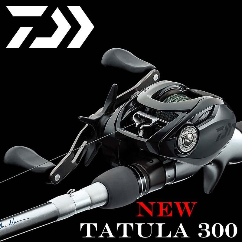 2021 DAIWA TATULA 300/200 катушка для заброса приманки 6,3: 1/7.1:1/8,1: 1 5 кг-13 кг Мощность TWS 7BB + 1RB Левая или правая рукоятка кастинговая катушка