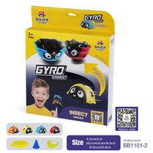 Gyro Burst Launchers Beyblade Toys Bables Bayblade Fusion Spinning Tops Bey Blades Toy for Children Spinning Toy Gyroscope(China)