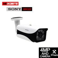 Cámara AHD de vigilancia para el hogar cámara CCTV exterior impermeable de 4MP con 6 uds. De matriz IR LED ONVIF, lente de 3,6mm de visión nocturna con alerta de correo electrónico
