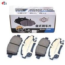 цена на High-end ceramic brake pads, automotive brake system, front brake pads for Haval M4 Florid