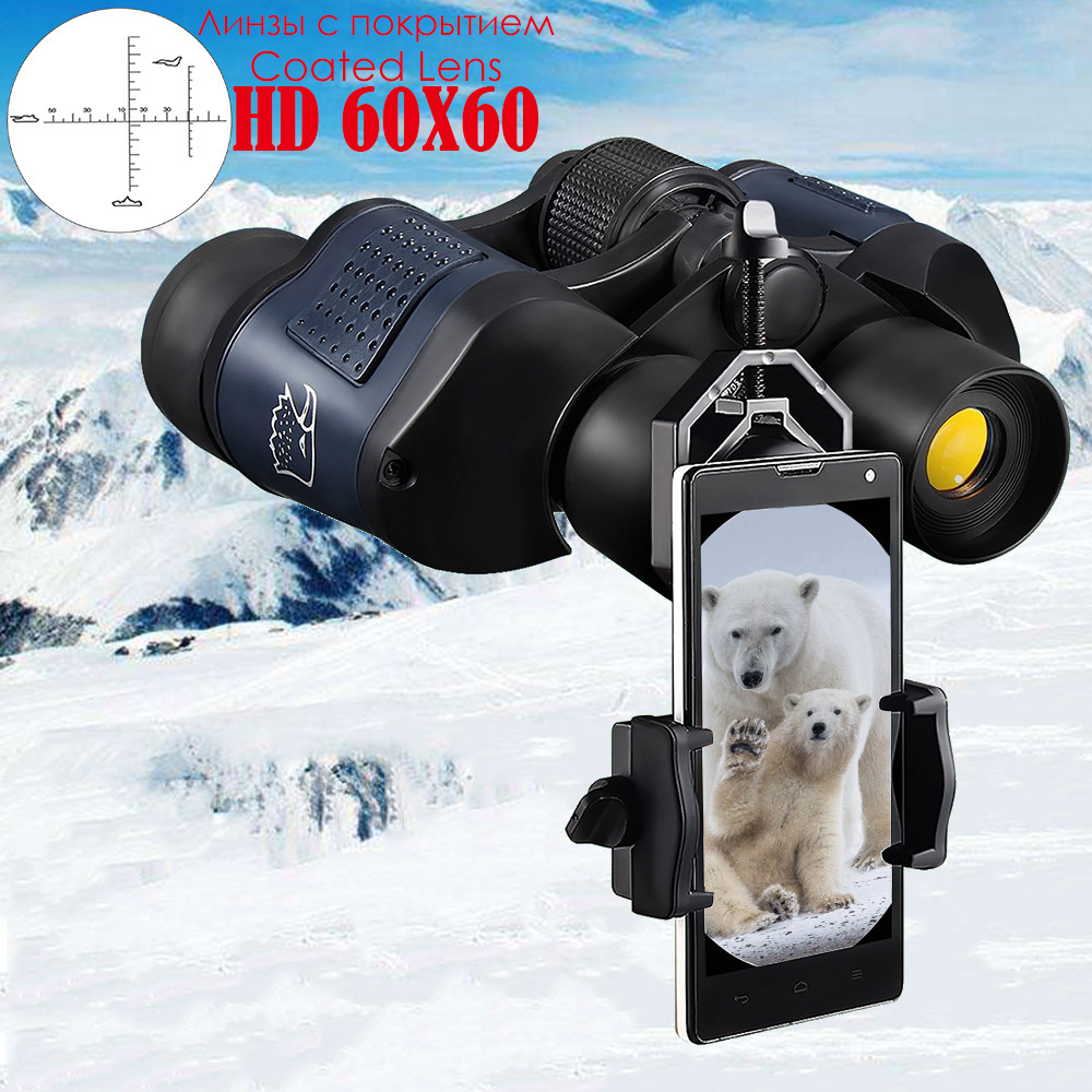 60x60 5-3000M Night Vision High Definition Zoom Optical Binoculars Telescope w/ Coordinate + Universal Phone Holder Adapter 1