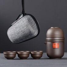Чайный набор с фиолетовым песком китайский чайный кунг фу керамический