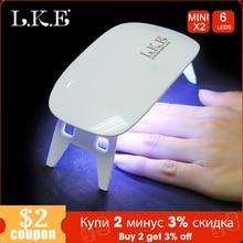 LKE 6W mini LED tırnak UV lambası jel oje kurutma kurutma tırnak ve ayak tırnağı jel kür tırnak sanat kurutma makinesi manikür 2 ayar