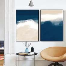 Темно синий и бежевый абстрактный холст живопись картина галерея