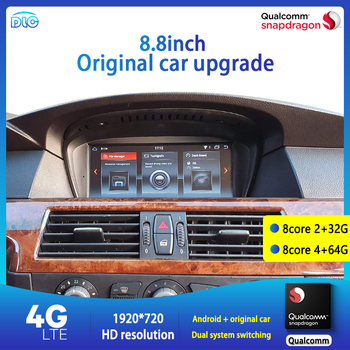 DLC Qualcomm Chip 1920 8.8/12.5Inch HD Dsp Eight-Core 4+64G Android GPS Navigation Player for BMW 520 530 Series 5 2004-2009 image