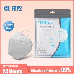 Ffp2 entrega rápida kn95 máscara dustproof anti-nevoeiro e máscaras faciais respiráveis filtro kn95masks boca muffle máscara