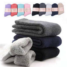2020 Winter Outdoor Super Thicker Solid Socks Merino Wool Cashmere Socks Against Cold Snow Russia Winter Warm Male Men Socks(China)