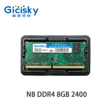 GICISKY NB DDR4 8GB 2400MHz RAMS Laptop Notebook Memory RAMs Memory Module Laptop Hardware 4G 8G 16G 2400 2666mhz 1.2v 260Pins
