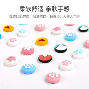 Image 5 - Cute Cat Claw Sakura Thumb Stick Grip Cap Joystick Cover For Nintend Switch Lite NS Joy Con Controller Gamepad Thumbstick Case