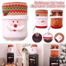 Рождество 5 галлонов воды диспенсер крышка бутылки Санта/Лось/Снеговик кухонное украшение для дома SEP99