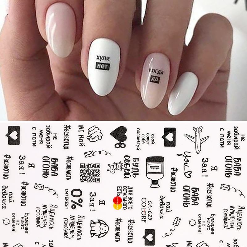 3Pcs Letter Design 3D Nail Sticker Russian Series Transfer Beautiful Nail Art Accessories  Decals Decoration DIY Adhensive Tips