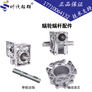 Customizable Turbine Worm Gear Machine Stepper Servo Brushless Motor with Self-Locking Large Reduction Ratio Planetary Reduction цена 2017