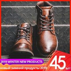 39-48 botas masculinas outono do vintage tornozelo alta superior de couro casual de alta qualidade sapatos de inverno # af3998