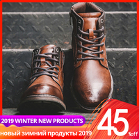 39 48 men boots Vintage autumn ankle high top leather Casual High Quality men winter shoes #AF3998