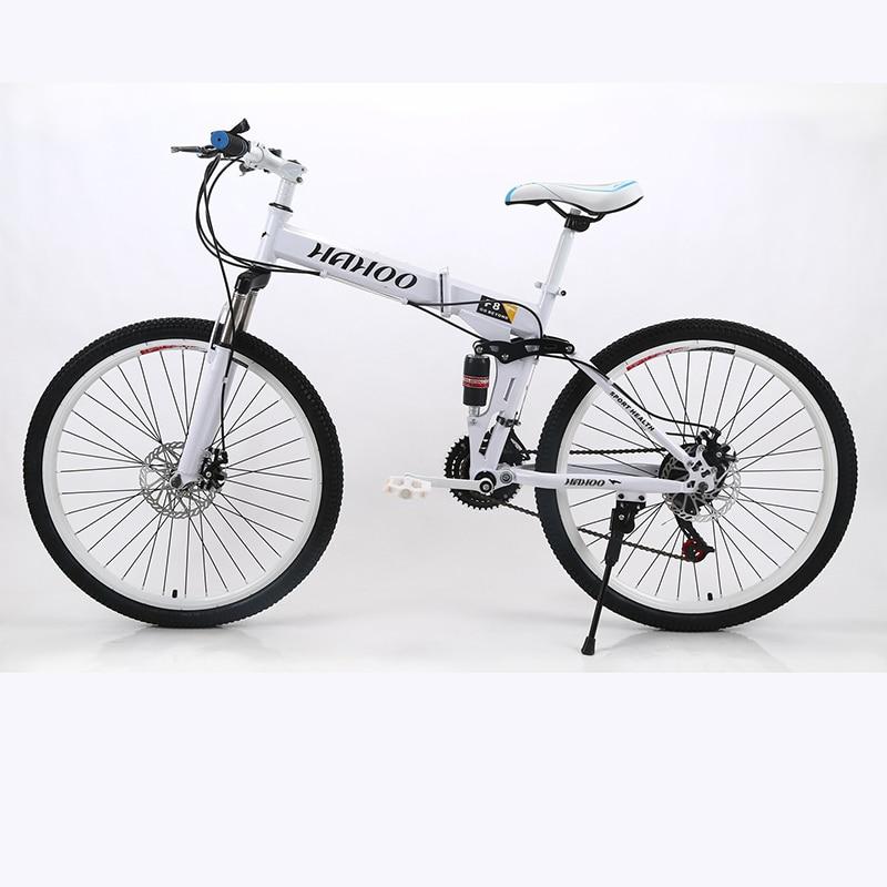 High Carbon Steel Bicicletas Mountain Bike  Cross Bicyle 20/24/26